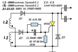 Схема электронной системы зажигания для газонокосилки