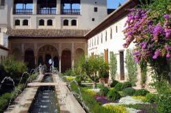 Испанский сад