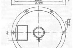 Схема корпуса микродробилки