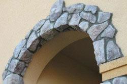 Облицовочный декоративный камень