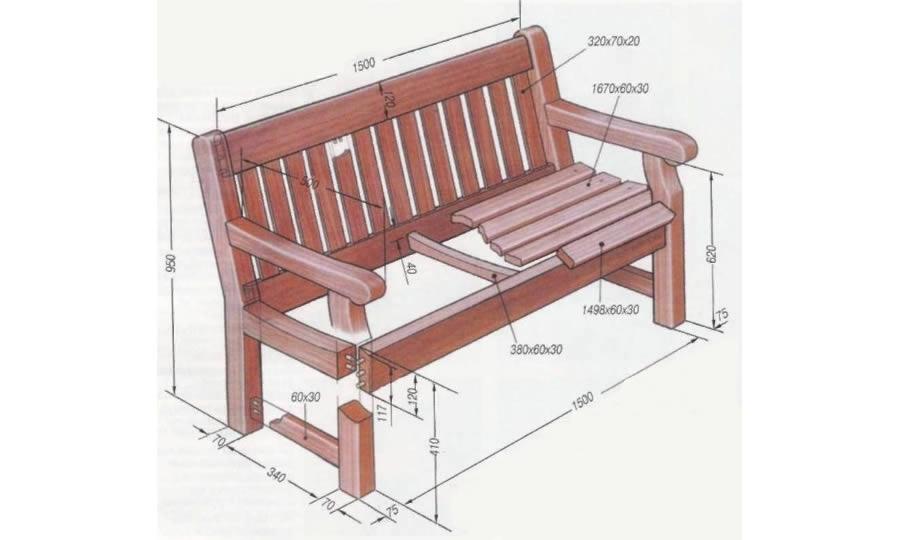 Садовая скамейка с подлокотниками своими руками