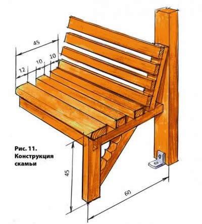 Скамейка для беседки из дерева своими руками чертежи