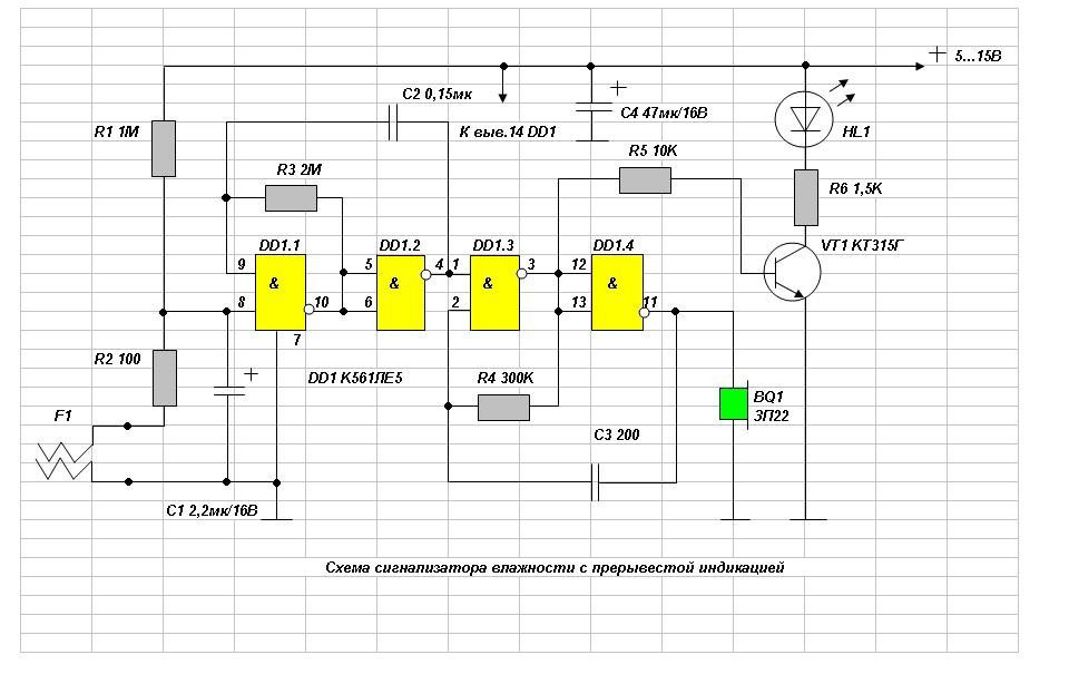 Схема сигнализатора влажности с прерывистой индикацией