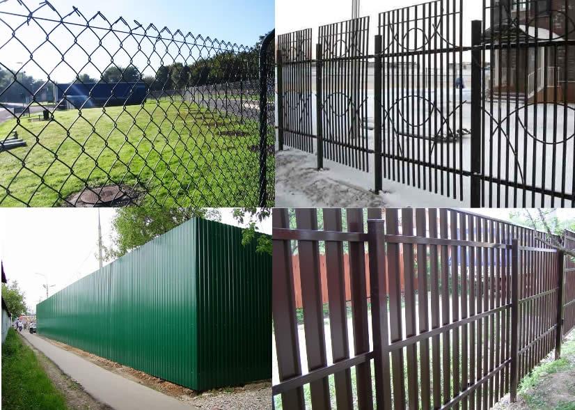 Забор из металлопроката своими руками 74